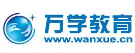 Wanxue_logo