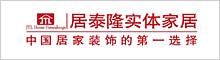 ju-tai-long-logo