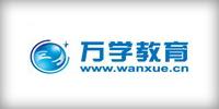 Wanxue